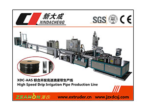 Drip irrigation equipment and supplies to east and southeast Asian countries