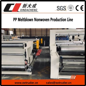 PP Meltblown Nonwoven Production Line