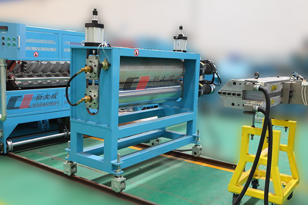 PVC Wave Roof Tile Making Machine Featured Image