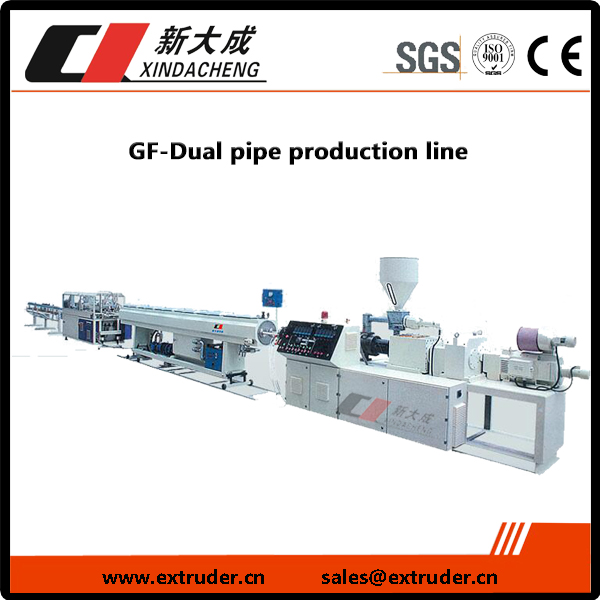 GF-Dual pipe production line Featured Image