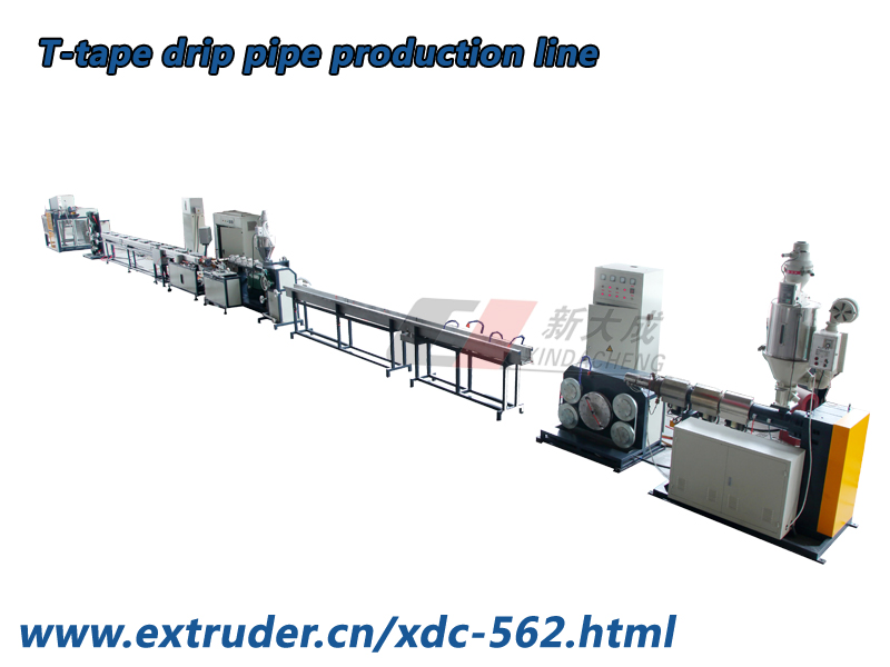 T-tape drip pipe prodcution line