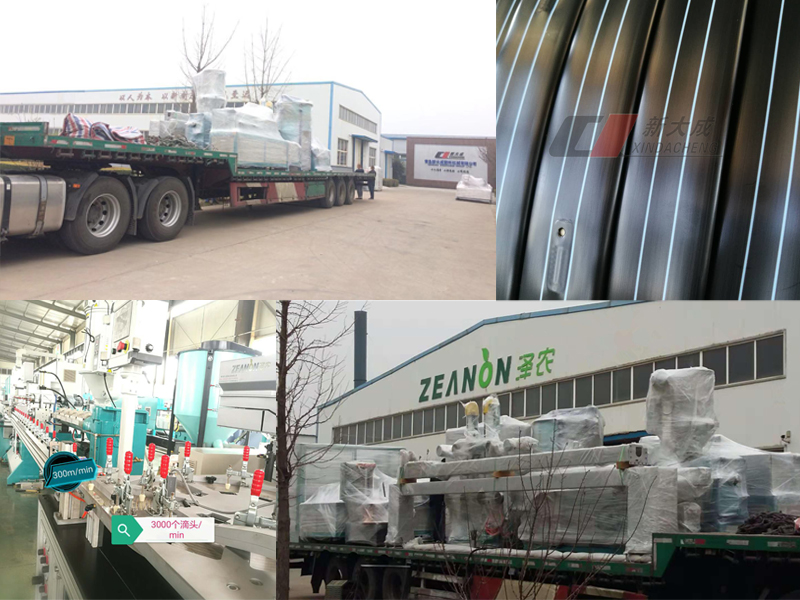 Congratulations on the smooth arrival of Qingdao XinDaCheng co. Internal flat drip irrigation pipe production line ordered by Liaoning customer
