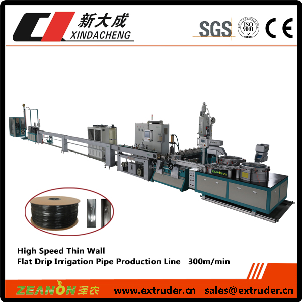 High Speed Flat Irrigation Pipe Production Line Featured Image